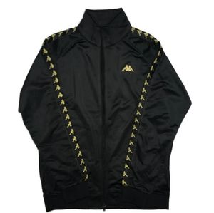 Mens Kappa Jacket